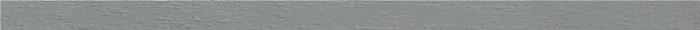 Background Header Gray stripe700px